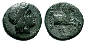 Ionia. Kolophon circa 330-280 BC.AE bronze  Condition: Very Fine  Weight: 2.33 gr Diameter: 13.95 mm