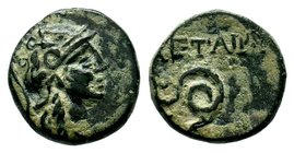 Kings of Pergamon. Pergamon. Philetairos 282-263 BC. AE bronze  Condition: Very Fine  Weight: 2.31 gr Diameter: 14.27 mm