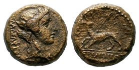 LYDIA. Philadelphia. Circa 2nd century BC. AE bronze  Condition: Very Fine  Weight: 5.13 gr Diameter: 13.12 mm