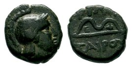 Kings of Pergamon. Pergamon. Philetairos 282-263 BC. AE bronze  Condition: Very Fine  Weight: 1.83 gr Diameter: 9.50 mm