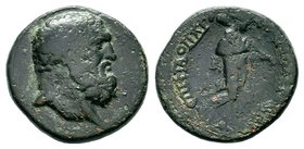 LYDIA. Maeonia. Pseudo-autonomous. Time of Trajan.98-117 AD. AE bronze  Condition: Very Fine  Weight: 4.82 gr Diameter: 17.33 mm