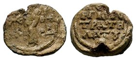 Byzantine Lead Seal 7th - 11th C. AD.  Condition: Very Fine  Weight: 12.57 gr Diameter: 25.53 mm