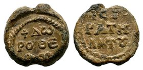 Byzantine Lead Seal 7th - 11th C. AD.  Condition: Very Fine  Weight: 12.39 gr Diameter: 23 mm