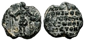 Byzantine Lead Seal 7th - 11th C. AD.  Condition: Very Fine  Weight: 14.96 gr Diameter: 26.40 mm