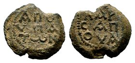 Byzantine Lead Seal 7th - 11th C. AD.  Condition: Very Fine  Weight: 7.57 gr Diameter: 22 mm