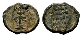 Byzantine Lead Seal 7th - 11th C. AD.  Condition: Very Fine  Weight: 4.56 gr Diameter: 20 mm