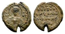 Byzantine Lead Seal 7th - 11th C. AD.  Condition: Very Fine  Weight: 8.52 gr Diameter: 21 mm