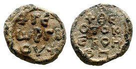Byzantine Lead Seal 7th - 11th C. AD.  Condition: Very Fine  Weight: 15.68 gr Diameter: 23 mm