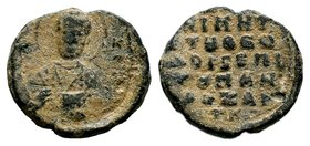 Byzantine Lead Seal 7th - 11th C. AD.  Condition: Very Fine  Weight: 10.36 gr Diameter: 27 mm