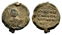 Byzantine Lead Seal 7th - 11th C. AD.  Condition: Very Fine  Weight: 7.72 gr Diameter: 24 mm