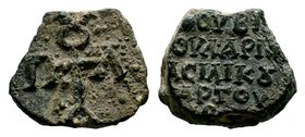 Byzantine Lead Seal 7th - 11th C. AD.  Condition: Very Fine  Weight: 9.10 gr Diameter:20 mm
