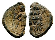 Byzantine Lead Seal 7th - 11th C. AD.  Condition: Very Fine  Weight: 6.12 gr Diameter: 25 mm