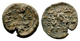 Byzantine Lead Seal 7th - 11th C. AD.  Condition: Very Fine  Weight: 13.06 gr  Diameter: 24 mm