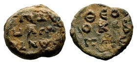 Byzantine Lead Seal 7th - 11th C. AD.  Condition: Very Fine  Weight: 13.32 gr Diameter: 21 mm