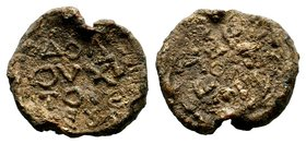 Byzantine Lead Seal 7th - 11th C. AD.  Condition: Very Fine  Weight: 15.90 gr Diameter:27 mm