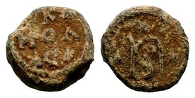 Byzantine Lead Seal 7th - 11th C. AD.  Condition: Very Fine  Weight: 8.60 gr Diameter: 17.45 mm