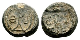 Byzantine Lead Seal 7th - 11th C. AD.  Condition: Very Fine  Weight: 15.49 gr Diameter: 22 mm