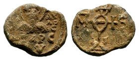 Byzantine Lead Seal 7th - 11th C. AD.  Condition: Very Fine  Weight: 9.68 gr Diameter: 23 mm