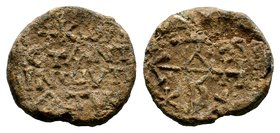 Byzantine Lead Seal 7th - 11th C. AD.  Condition: Very Fine  Weight: 13.94 gr Diameter:26 mm