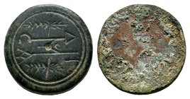 Byzantine Empire Æ Unciae Commercial Weight. Circa 5th-7th Century AD.  Condition: Very Fine  Weight: 18.21 gr Diameter: 25 mm