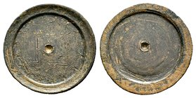 Byzantine Empire Æ Unciae Commercial Weight. Circa 5th-7th Century AD.  Condition: Very Fine  Weight: 82.07 gr Diameter: 39 mm