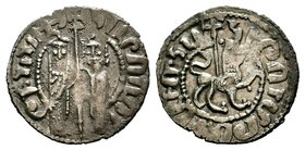 Armenia, Hetoum I AR Tram. AD 1226-1270.  Condition: Very Fine  Weight: 2.85 gr Diameter: 22 mm