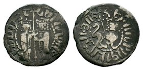 Armenia, Hetoum I AR Half Tram. AD 1226-1270.  Condition: Very Fine  Weight: 1.26 gr Diameter: 18 mm