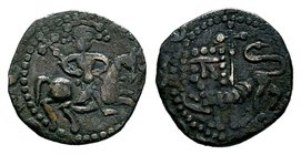 Levon (1301-1307). Takvorin. Sis.  Condition: Very Fine  Weight: 1.19 gr Diameter: 15.42 mm