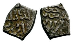 CRUSADERS, Latin Kingdom of Jerusalem. Imitation Dirhems. 13th century. AR Dirhem   Condition: Very Fine  Weight: 1.09 gr Diameter: 11 mm