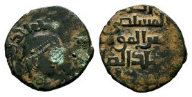 Islamic Coins , 10th - 14th C. AD.  Condition: Very Fine  Weight: 4.50 gr Diameter: 22 mm