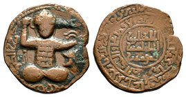Islamic Coins , 10th - 14th C. AD.  Condition: Very Fine  Weight: 15.46 gr Diameter: 33 mm
