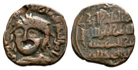 Islamic Coins , 10th - 14th C. AD.  Condition: Very Fine  Weight: 5.37 gr Diameter: 23 mm