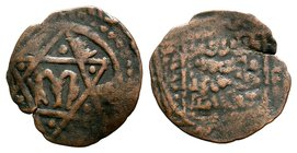 Islamic Coins , 10th - 14th C. AD.  Condition: Very Fine  Weight: 1.46 gr Diameter: 23 mm
