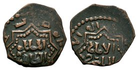 Islamic Coins , 10th - 14th C. AD.  Condition: Very Fine  Weight: 4.30 gr Diameter: 21 mm