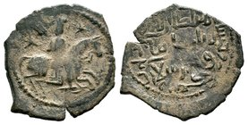 Islamic Coins , 10th - 14th C. AD.  Condition: Very Fine  Weight: 5.30 gr Diameter: 33 mm