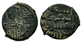 Islamic Coins , 10th - 14th C. AD.  Condition: Very Fine  Weight: 3.25 gr Diameter: 19 mm