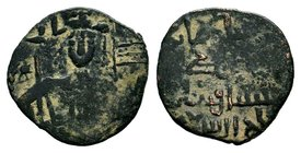 Islamic Coins , 10th - 14th C. AD.  Condition: Very Fine  Weight: 1.75 gr Diameter: 19 mm