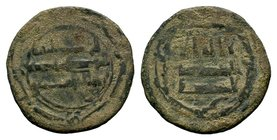 Islamic Coins , 10th - 14th C. AD.  Condition: Very Fine  Weight: 2.36 gr Diameter: 20 mm