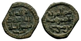 Islamic Coins , 10th - 14th C. AD.  Condition: Very Fine  Weight: 1.80 gr Diameter: 19 mm