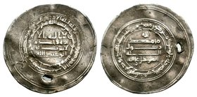 Islamic Coins , Ar silver 10th - 14th C. AD.  Condition: Very Fine  Weight: 5.34 gr Diameter: 28 mm