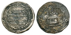 Islamic Coins , Ar silver 10th - 14th C. AD.  Condition: Very Fine  Weight: 2.90 gr Diameter: 25 mm