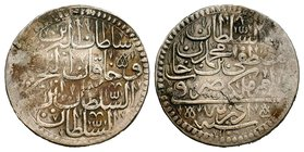 Islamic Coins , Ar silver 10th - 16th C. AD. Ottoman Empire  Condition: Very Fine  Weight: 18.80 gr Diameter: 39.51 mm