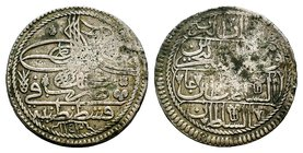 Islamic Coins , Ar silver 10th - 16th C. AD. Ottoman Empire  Condition: Very Fine  Weight: 11.14 gr Diameter: 32 mm