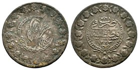 Islamic Coins , 10th - 16th C. AD. Ottoman Empire  Condition: Very Fine  Weight: 13.90 gr Diameter: 40 mm