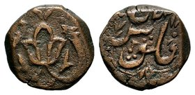 Islamic Coins , 10th - 14th C. AD.  Condition: Very Fine  Weight: 8.06 gr Diameter: 22.52 mm