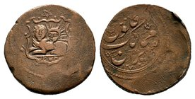 Islamic Coins , 10th - 14th C. AD.  Condition: Very Fine  Weight: 9.64 gr Diameter: 25 mm