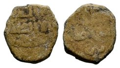 Islamic Lead Seals, 10th - 14th C. AD.  Condition: Very Fine  Weight: 4.62 gr Diameter: 17.73 mm