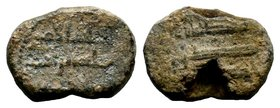 Islamic Lead Seals, 10th - 14th C. AD.  Condition: Very Fine  Weight: 8.38 gr Diameter: 22 mm