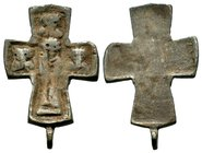 Byzantine Silver Cross  Condition: Very Fine  Weight:  Diameter: