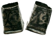 Byzantine Silver Decorated Thimble  Condition: Very Fine  Weight: 5.14 gr Diameter: 18.14 mm